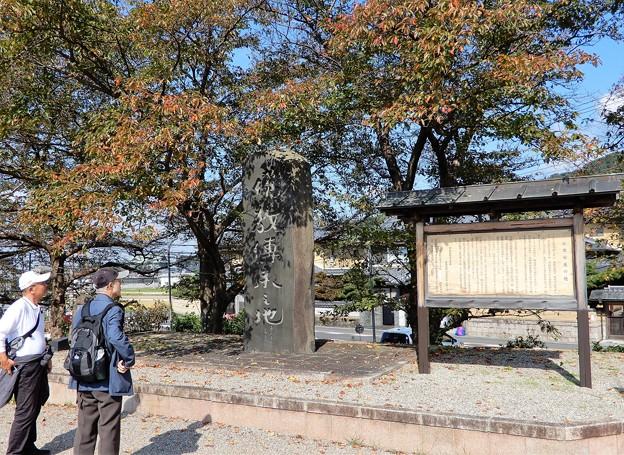 03仏教伝来の碑
