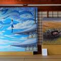 Photos: 観音寺会場の作品D (1)
