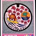 Photos: 47沖縄県中頭郡北谷町のマンホールカード (1)