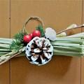Photos: 正月飾り (5)