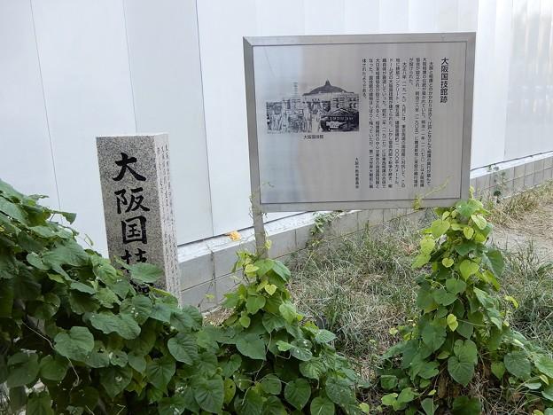 大阪国技館跡の碑