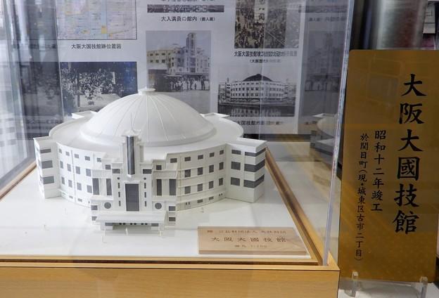 大阪大国技館模型(城東区役所ロビー) (1)