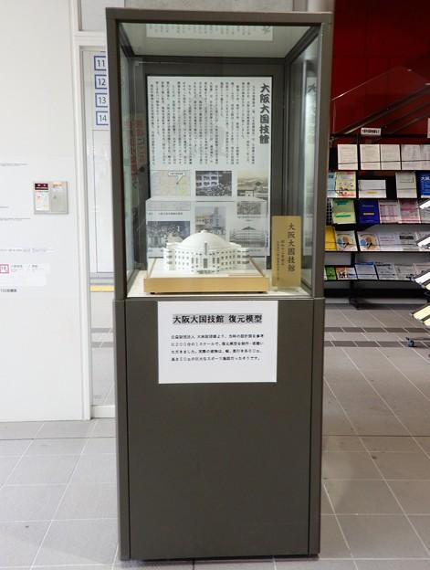 大阪大国技館模型(城東区役所ロビー) (3)