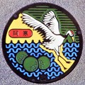 Photos: 085-0467釧路市のマンホール