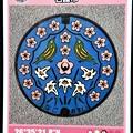 Photos: 47名護市のマンホールカード (1)