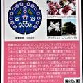 Photos: 47名護市のマンホールカード (2)