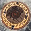 529-1572東近江市(旧蒲生町)の防火貯水槽