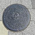 Photos: 八幡浜市のマンホール