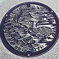 795-0000大洲市のマンホール(雨水)