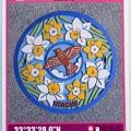 香南市のマンホールカード (1)