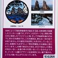 Photos: 香南市のマンホールカード (4)