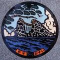 781-5201香南市のマンホールカード