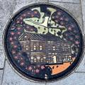 997-0000鶴岡市のマンホール(カラー版)