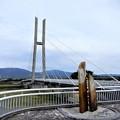 Photos: 石川サイクル橋 (2)