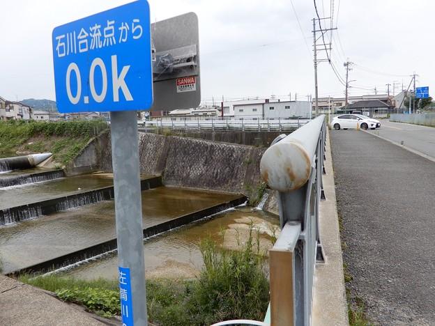 Photos: 大伴橋・佐備川 (2)