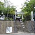 大伴黒主神社 (1)