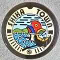 925-0100志賀町(石川県羽咋郡)のマンホール