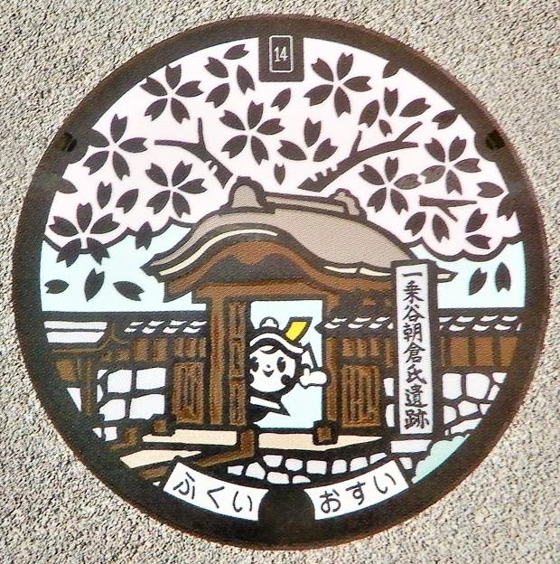 918-0000福井市のマンホール