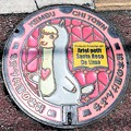 098-0392北海道上川郡剣淵町のマンホール(2)