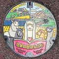 Photos: 098-0392北海道上川郡剣淵町のマンホール