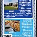 Photos: 01テッシ武四郎カード剣淵 (2)