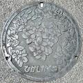 071-1592北海道上川郡東神楽町のマンホール