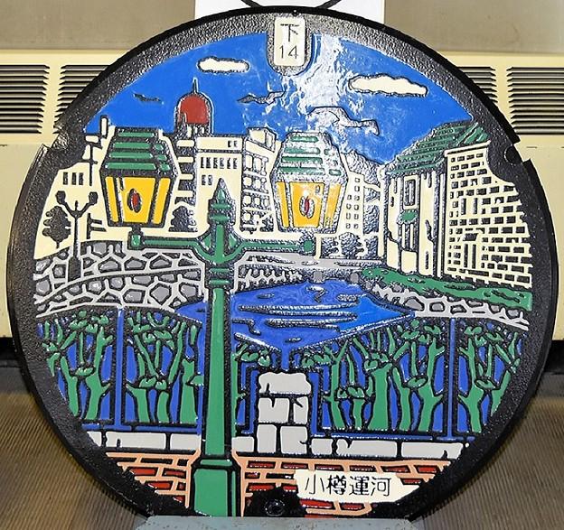 047-0000小樽市のマンホール(小樽運河)