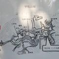 Photos: 宇佐山城跡三の丸跡 (4)