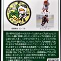 Photos: 01苫小牧市のマンホールカード (2)