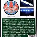 Photos: 01函館市のマンホールカード (2)