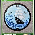 Photos: 01北海道上磯郡木古内町のマンホールカード (1)