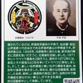 Photos: 01北海道石狩郡当別町のマンホールカード (2)