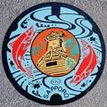 001-0000札幌市のマンホールカード(カラー版)