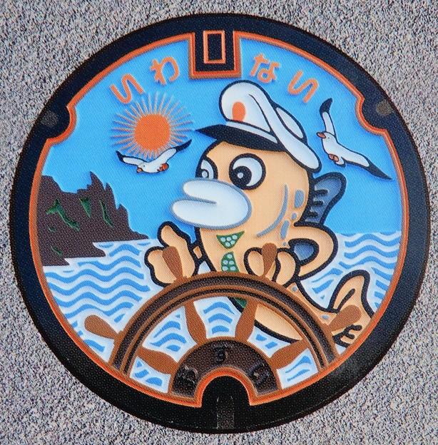 045-0000北海道岩内郡岩内町のマンホール