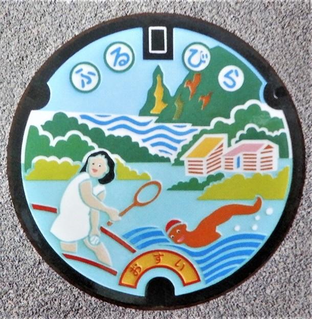 046-0100北海道古平郡古平町のマンホール