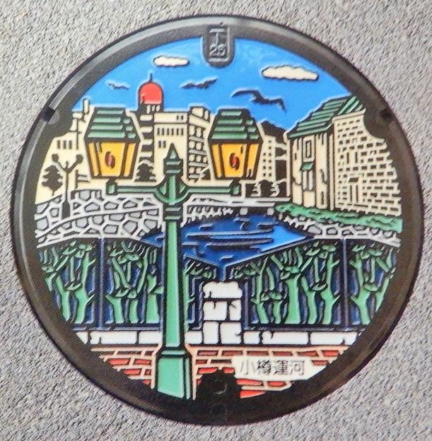 047-0000小樽市のマンホール