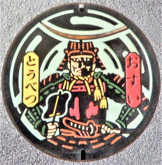 061-0200北海道石狩郡当別町のマンホール
