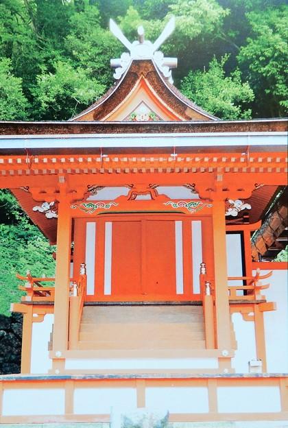 枚岡神社・平成令和の大造営記念 (9)