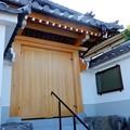 Photos: 教覚寺門前