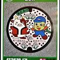 Photos: 01北海道音更町のマンホールカード (1)