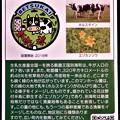 Photos: 01北海道別海町のマンホールカード (2)
