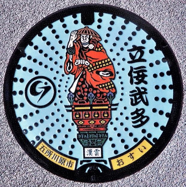 037-0000五所川原市のマンホール(立ねぷたの図柄)