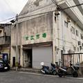 二つの市場(永田橋市場と末広市場)と場内写真