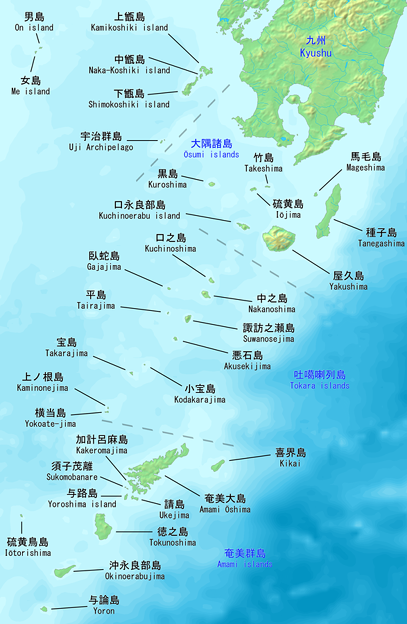 大隅諸島、トカラ列島、奄美群島地図