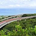 Photos: ニライカナイ橋