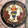 904-0000沖縄市のマンホール(サーちゃんの図柄 カラー版)