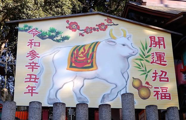 2021年瓢箪山稲荷神社絵馬