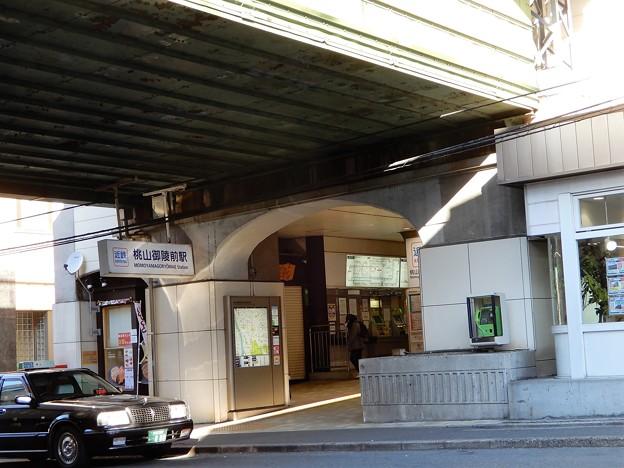 近鉄・桃山御陵前駅 (1)