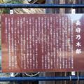 Photos: 乃木神社 (3)・長府乃木邸