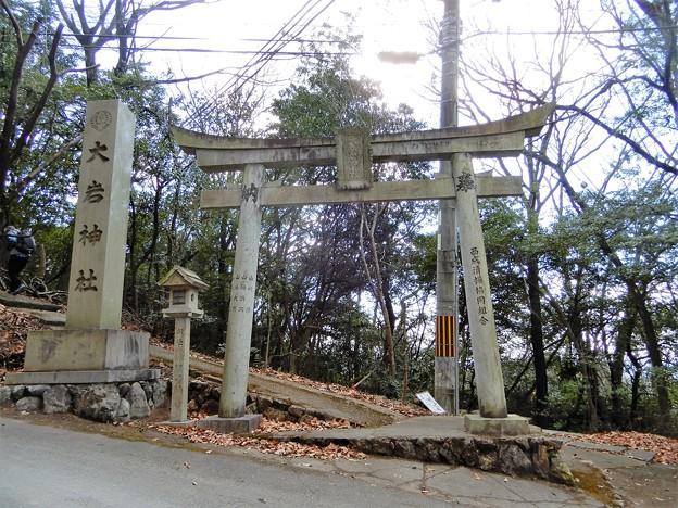 大岩神社 (1)